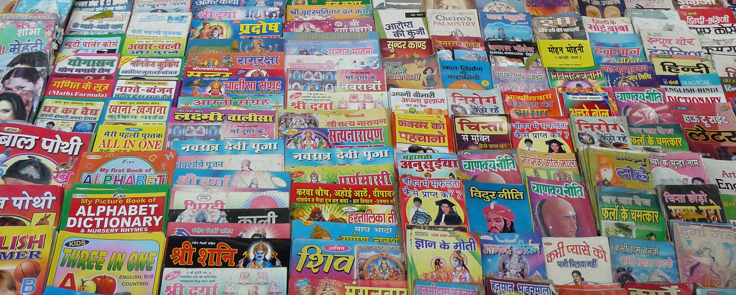 Books on Allahabad footsteps, India