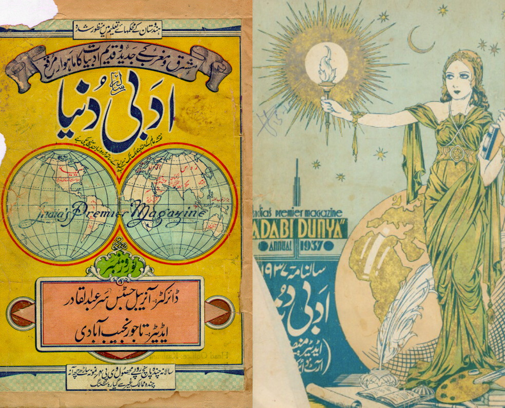 Delhi workshop: Adabi Dunya 1932 and 1937