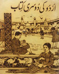 Urdu ki dusri kitab, 1934