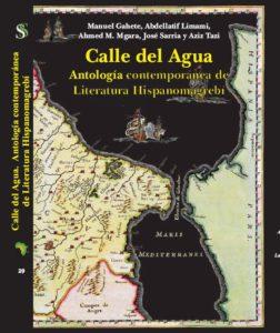 Calla del Agua, Hispanophone Moroccan literature