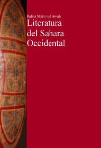Literatura del Sahara occidental, Hispanophone Moroccan literature