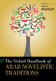 Arab novelistic traditions