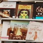 Arabic Libraries N4